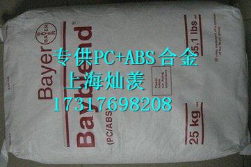 上海拜耳PC物性参数
