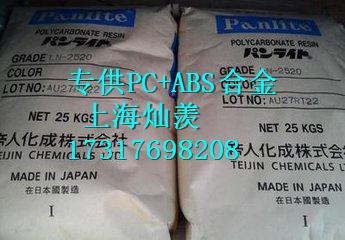 河南南阳T85PC+ABS