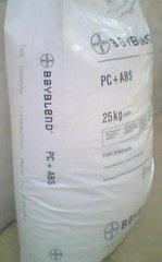 四川资阳FR3000PC+ABS