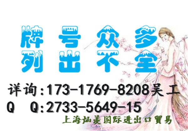 河南洛阳FR3010IFPC+ABS