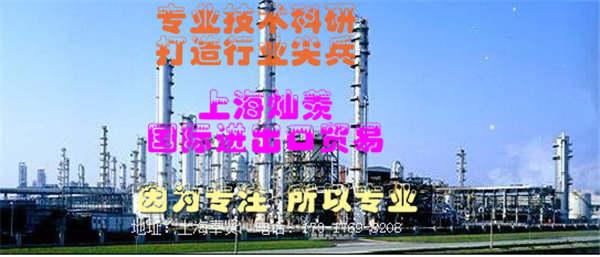 河南河南T80PC+ABS