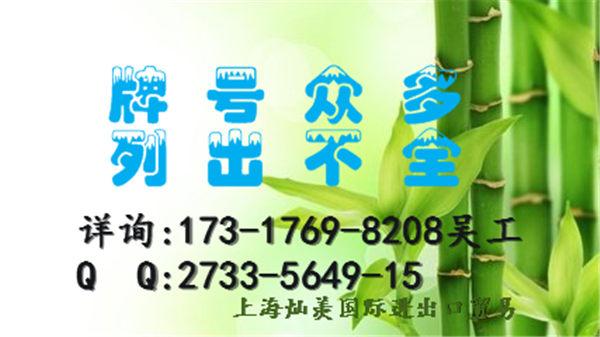 PC/ABS/FR2010江苏扬州一级总代理