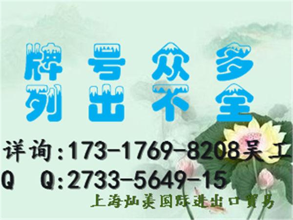贵州毕节FR3002PCABS
