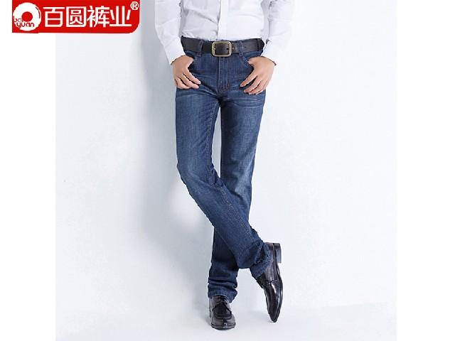 百裳源百货专业提供优质的百圆裤业男商务休闲牛仔裤男休闲裤