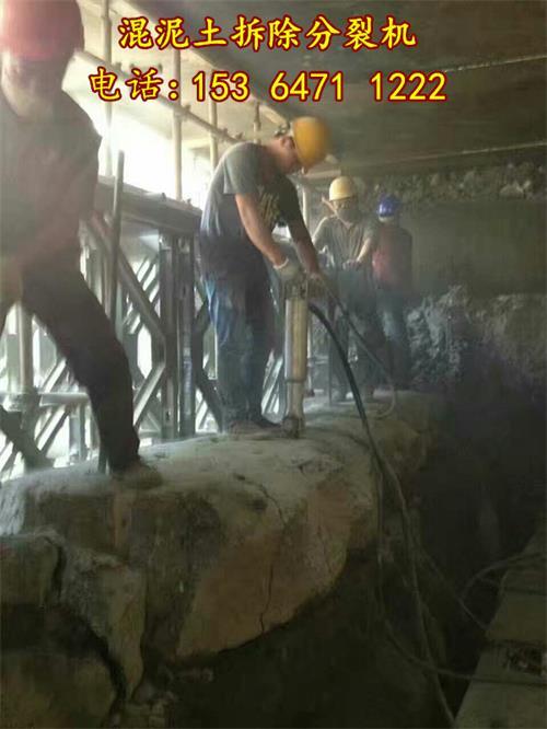 云南红河岩石分裂机劈裂机劈裂枪15364711222