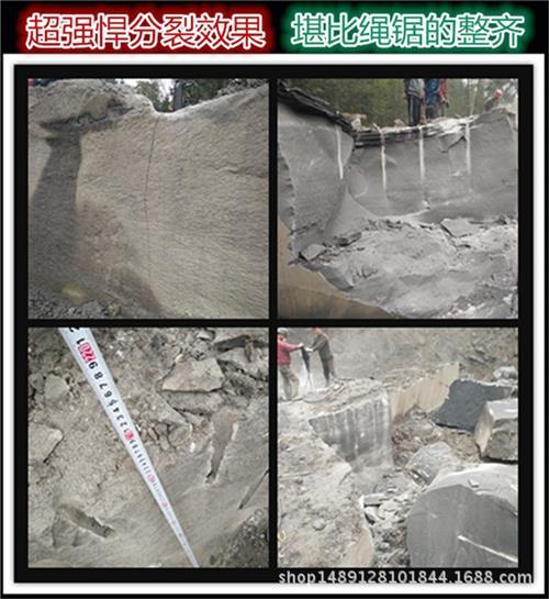 云南甘肃的岩石分裂枪劈裂机枪15364711222