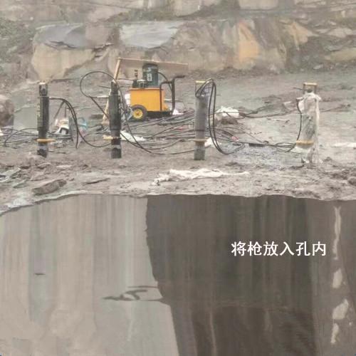 宁夏云南矿山开隧道防爆分裂机15364711222