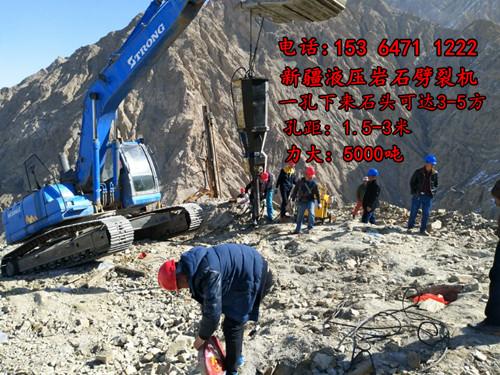 贵州安顺380吨位混凝土分裂分裂枪15364711222