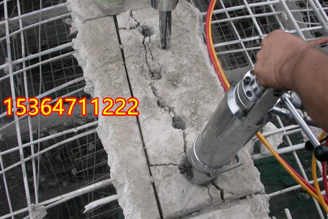 云南思茅多功能液压式石块分裂机15364711222