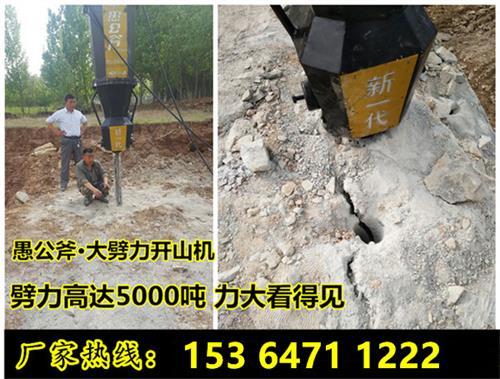 四川巴中山西青青青免费视频在线电动液压劈裂机很不错15364711222