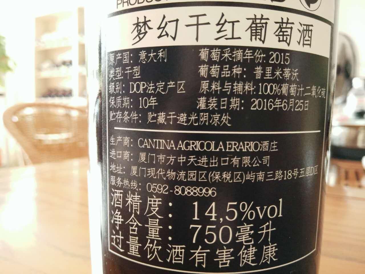 马可干红葡萄酒上哪买比较实惠 意大利马可干红葡萄酒代理