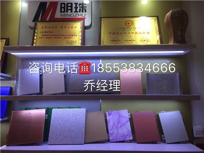 双鸭山市微孔铝单板亚虎娱乐99918553834666乔