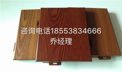 上海室内铝单板生产加工15069888808乔