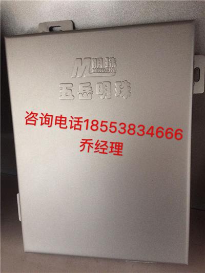 天津市河东区包柱铝单板采购15069888808乔