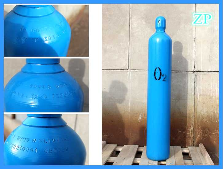 便宜的钢质无缝气瓶-销售高压气瓶
