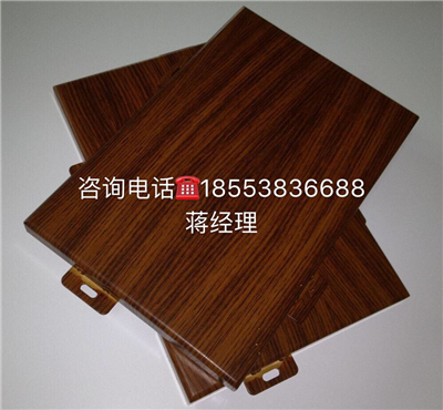 云浮市印花铝单板欢迎咨询15053888887蒋