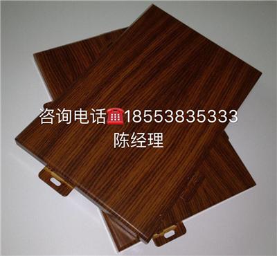 西宁市氟碳喷涂铝单板价格咨询13181788808陈