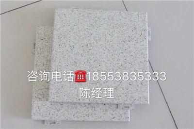 百色市铝蜂窝板(集团)13181788808陈