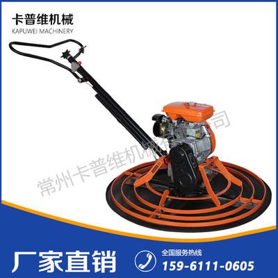 厂家直销 手扶式汽油抹光机 混凝土、水泥、各种路面通用