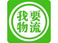 从忻州到海口轿车托运13681383958多少钱需要几天到