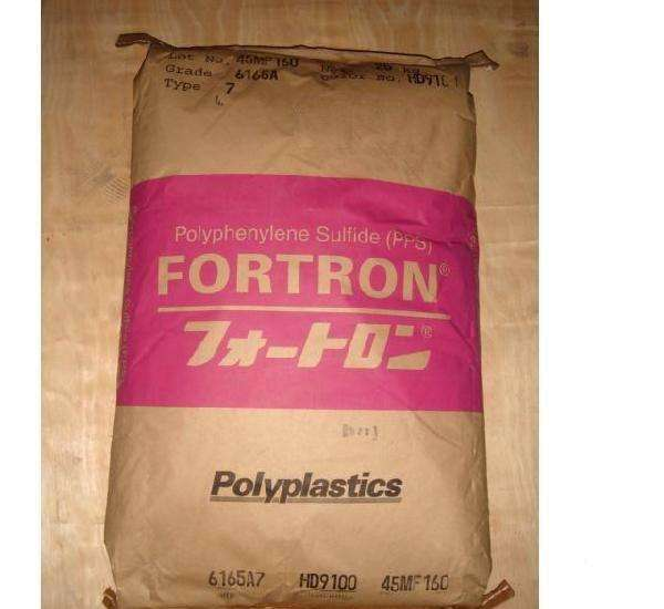 代理PPS塑料粒 日本出光低磨擦聚苯硫醚 型号:C-220SC 附带UL黄卡
