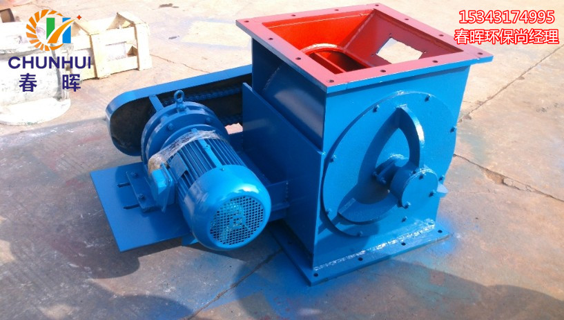 供应国贸电动减速机A型YJD-12星型卸料器