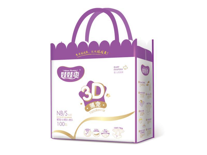 福建娃娃爽纸尿裤供应商男宝宝纸尿裤