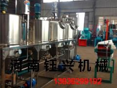 巩义钰兴机械厂生产精炼设备-食用油精炼设备-食用油精炼设备价格-食用油加工生产线