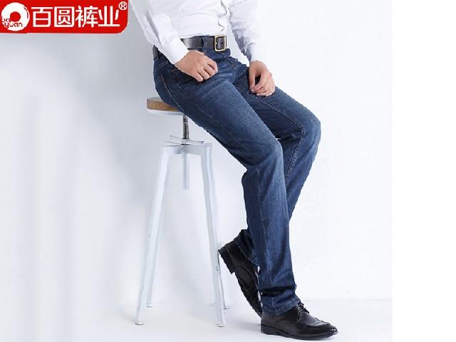休闲牛仔裤男款百裳源百货百圆裤业男商务休闲牛仔裤您不二选择