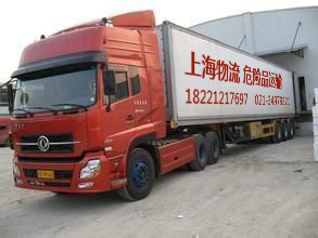 上海双贝物流有限公司