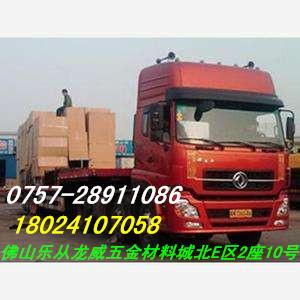 乐从专线直达到衢州常山县货运公司专业调车