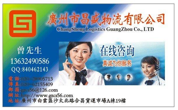 乐从专线直达到衢州开化县货运公司专业调车