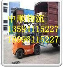 重庆到沧州货运公司重庆到沧州返空车
