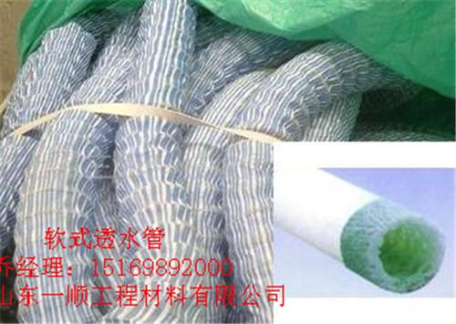 临湘高强度土工格室厂家13306340697乔总