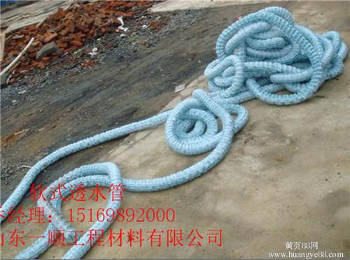 瑞安复合钢塑土工格栅欢迎您13306340697乔总
