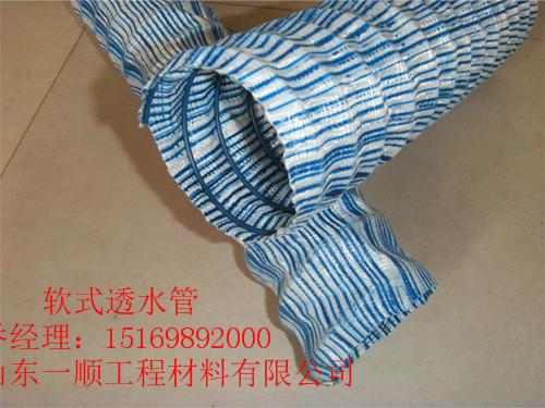 惠州高强土工格室欢迎您15169892000乔总