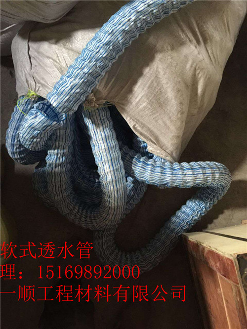 玉林铣削型钢纤维集团13306340697乔总