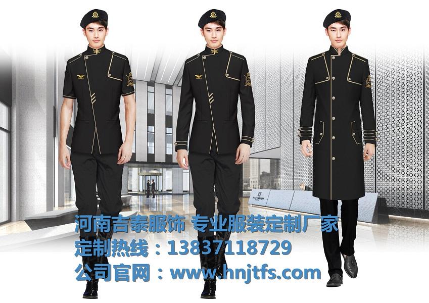 郑州保安服定制