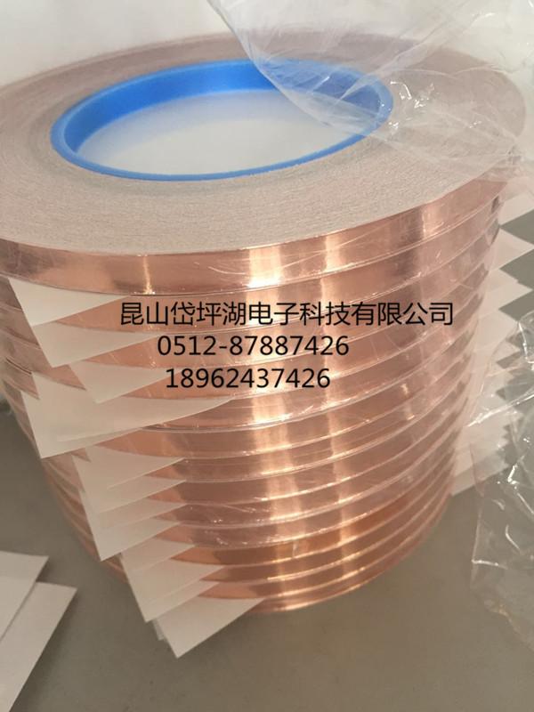 铜箔胶纸防水屏蔽隔热单面导电铜箔胶带宽1-2-3-5CM*50米*0.1MMDPH