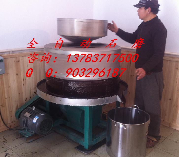 百色石磨米浆机包含什么