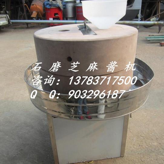 建阳石磨面粉机需要人工几个