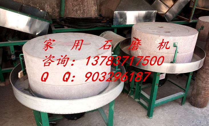 额尔古纳石磨面粉机使用方便