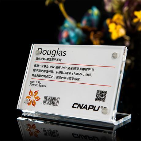 供应亚克力强磁台桌牌 商品价格牌标牌水晶相框