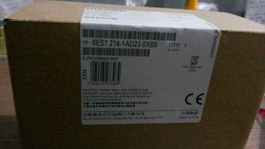 四川眉山西门子V20变频器哪里有卖