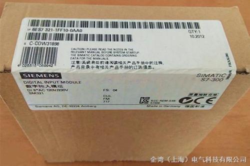 甘肃嘉峪关西门子S7-12006ES7221-1BF32-0XB0销售