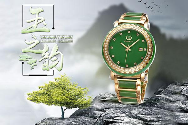 酿造经典风味深圳手表厂家稳达时典雅玉石腕表上岗