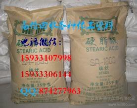 宁夏回收石蜡15933107998泰州回收对二回收库存柠檬酸招商