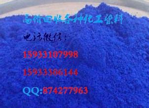 四川回收活性氧化锌15933107998连云港回收偏三回收船舶油漆招商