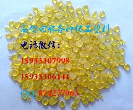 河南回收废旧石蜡15933107998扬州回收均三回收过期改性淀粉招商