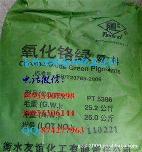 湖北回收促进剂15933107998南京回收甲氧基酚回收辛酸招商
